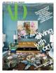 Architectural Digest proef abonnement