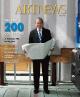 Abonnement op het tijdschrift ARTnews