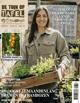 Het tijdschrift De Tuin op Tafel