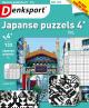 Abonnement op het puzzelblad Japanse Puzzels 4* XXL