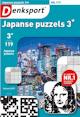Denksport Japanse Puzzels 3* proef abonnement