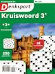 Het puzzelblad Kruiswoord puzzelboekjes