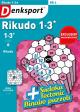 Kado abonnement op het puzzelboek Rikudo