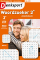 Denksport Woordzoeker Vakantieboek 3* proef abonnement