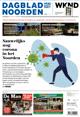 Dagblad van het Noorden Weekend proef abonnement