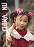 Cadeau-abonnement op China Nu