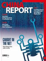 Abonnement op het blad China Report magazine