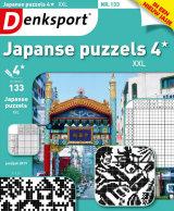 Abonnement op het blad Denksport Japanse Puzzels XXL 4*