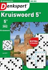 Abonnement op het blad Denksport Kruiswoord 5 sterren