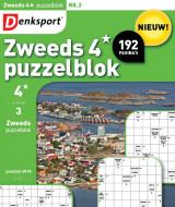 Abonnement op het blad Denksport Zweeds Puzzelblok 4*