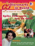 Abonnement op het blad Dierenarts in beeld