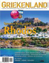 Cadeau-abonnement op Griekenland magazine