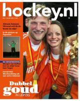 Abonnement op het blad hockey.nl