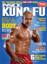 Abonnement op het maandblad Inside Kung-Fu