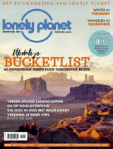 Cadeau-abonnement op Lonely Planet