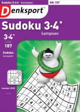 Cadeau-abonnement op Denksport Sudoku Kampioen 3-4*