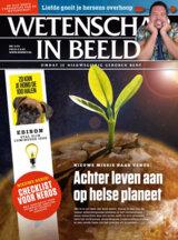 Abonnement op het blad Wetenschap in Beeld