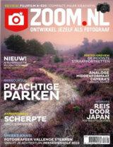 Zoom digitale fotografie tijdschrift abonnement op het for Tuinbladen nl