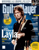 Guitar Player magazine proef abonnement