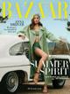 Kado abonnement op het modeblad Harpers Bazaar