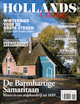 Kado abonnement op het lifestyle blad Hollands Glorie Magazine