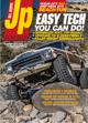 Abonnement op het tijdschrift Jp magazine