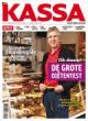 Kassa Magazine proef abonnement