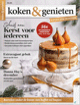 Het tijdschrift Koken en Genieten