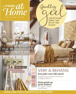 Oude tijdschriften recyclen leuke diy projecten for Magazine ariadne at home