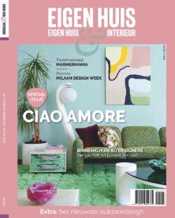 De top 5 aanbiedingen van woonbladen van de lente for Huis en interieur tijdschrift