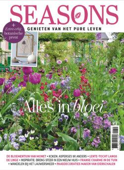 Burkely tas bij een abonnement op zin roots seasons for Tuinbladen nl