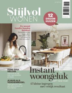 Proefabonnement wonen landelijke stijl tijdschrift for Woonmagazines nederland
