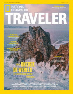 National Geographic Traveler abonnement