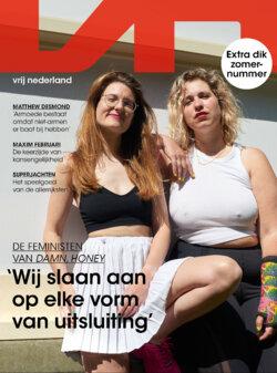 Vrij Nederland Tijdschrift Abonnement Cadeau Geven