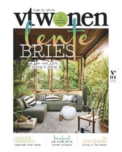 De top 5 aanbiedingen van woonbladen van de lente for Vtwonen abonnement