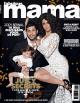 Het tijdschrift Mama magazine