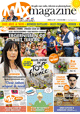 De tv gids MAX Magazine