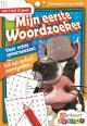 Het puzzelblad Mijn eerste woordzoeker
