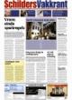 Het tijdschrift Schilders Vakkrant