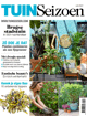 Kado abonnement op het tuinblad Tuinseizoen