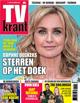 Abonnement op de tv gids TV Krant