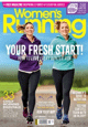 Abonnement op het tijdschrift Women's Running